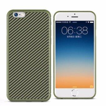 Harga Nillkin เคส iPhone 6 plus รุ่น Synthetic Fiber (Green)