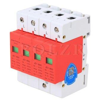 Harga Surge Protection Device 4P 30~-60KA (White/Red)
