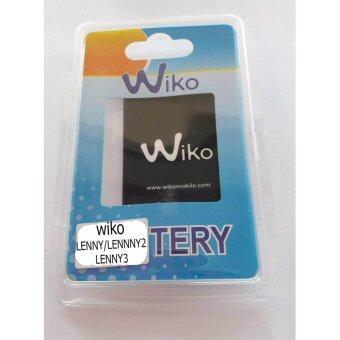 Harga Battery แบตWiko LENNY / LENNY2 / LENNY 3