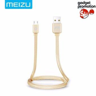 Harga Meizu สายชาร์จ metal micro USB data sync charge 1m.