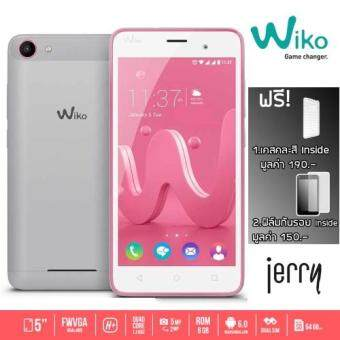 Harga Wiko Jerry 2016 8GB (Pink Silver)