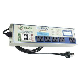 Harga STABIL ProPlug Surge Protector Professional White