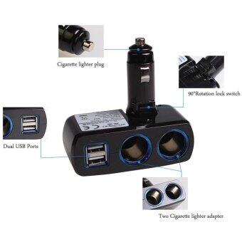 Harga Multifunction Cigarette Lighter Adapter Car Chargers Dual USB Car Charger Universal For Smart Phones MP4 MP3 PC - intl