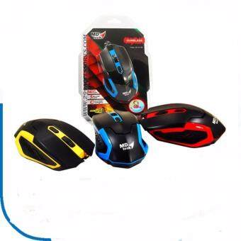 Harga OPTICAL MOUSE MD-TECH MD-36 GUNBLADEฟ้า(Blue)