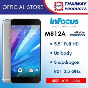 InFocus Phone M812A 16GB 4G LTE (Silver)