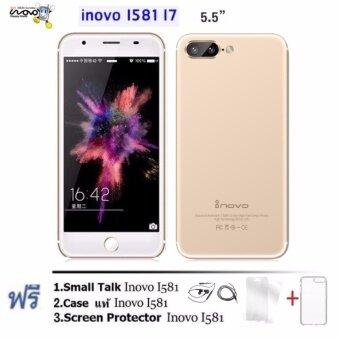 ประเทศไทย Inovo i581 Si7 Ram1GB/Rom8GB