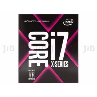 INTEL CPU - CENTRAL PROCESSING UNIT 2066 CORE I7-7740X 4.30 GHZ