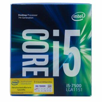INTEL CPU - CENTRAL PROCESSING UNIT INTEL 1151 CORE I5 7500 3.4 GHZ (KABY LAKE)