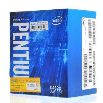 Intel CPU Pentium G4520
