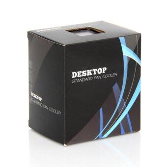Intel CPU Pentium4 541 (Box-Fan Desktop)