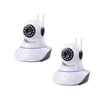 IP Camera CCTV P2p กล้องวงจรปิด/กล้องไอพี 1.3 ล้านพิกเซล HD 720P / 960P IR Cut Wi-Fi และ ไมโครโฟน ในตัว (white)2 ชิ้น