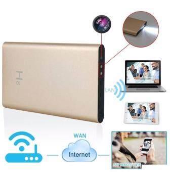 กล้องสายลับ กล้องวงจรปิด IP Camera FULL HD 1080P รูปทรง Power Bank