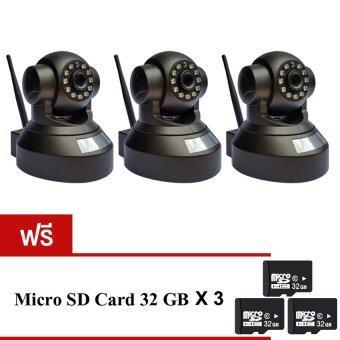 กล้องวงจรปิดไร้สาย IP Camera Full HD 1.0MP  ติดตั้งง่าย แพ็ค3 ชิ้น (Black) แถมฟรี Micro SD Card 32GB แพ็ค3 ชิ้น