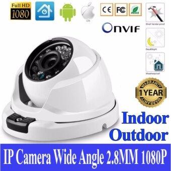 กล้อง IP เลนส์มุมกว้าง(Wide Angle) 2.8mm ทรงโดม บอดี้ทำจากโลหะ ทนต่อแรงกระแทก กันน้ำ IP66 ติดตั้งได้ทั้งภายนอกและภายในอาคาร ติดตั้งกับ NVR ที่สนับสนุน ONVIF ทุกรุ่นทุกยี้ห้อ