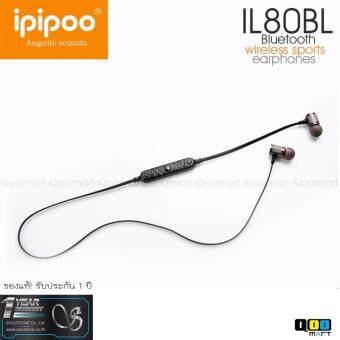 iPIPOO หูฟังบลูทูธ รุ่น IL80BL Wireless Sport สีเทา