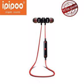 IPIPOO รุ่น iL93BL Wireless Bluetooth Sports Stereo Earphone(ดำแดง)