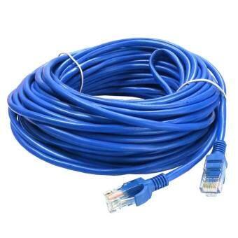 เสนอราคา iremax สายแลนสำเร็จรูปพร้อมใช้งาน ยาว 30 เมตร UTP Cable Cat5e 30M(Blue)