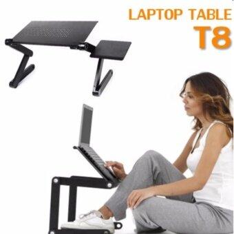 iRemax Moff โต๊ะคอมพิวเตอร์แล็ปท๊อป อเนกประสงค์ Adjustable Laptop Desk for PC Notebook T8 โต๊ะวางโน๊ตบุ๊ค พับได้ ปรับสูงต่ำได้ รุ่น KDO-0006 สีดำ/ชมพู (Black/Pink)