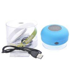IT and Home ลำโพง Bluetooth ไร้สาย ลำโพงบลูทูธ (Blue)