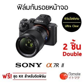 ต้องการขาย iTomate ฟิล์มกันรอย แบบใสพิเศษ Sony a7R II (2 ชิ้น)