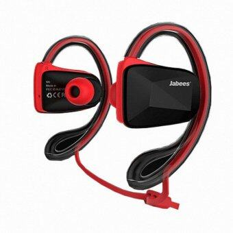 Jabees  Bsport  Sport-Bluetooth 2016