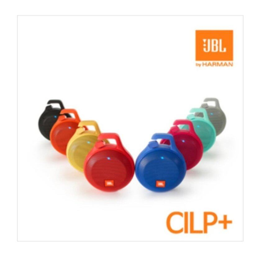JBL CLIP PLUS + Portable Speaker Splashproof Waterproof Ourdoor AUX Connection Built-in Mic - intl