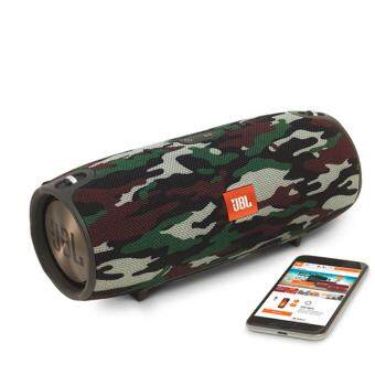 JBL XTREME SQUAD Special Edition Splashproof Portable Speaker
