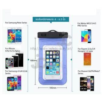 JC Waterproof Bag ซองกันน้ำสำหรับใส่โทรศัพท์มือถือ ทัชสกรีน TouchScreen + สายคล้องคอ ใช้ได้กับ i-Phone Samsung และโทรศัพท์ทุกรุ่น -แถมฟรี ซองกันน้ำสำหรับใส่โทรศัพท์มือถือ ทัชสกรีน+ สายคล้องคอใช้ได้กับ i-Phone Samsung และโทรศัพท์ทุกรุ่น มูลค่า 250 บาท - 4