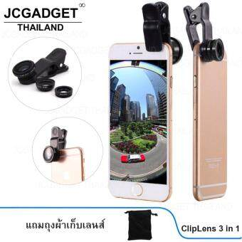 JCGADGET Clip Lens เลนส์มือถือ 3in1 ( สีดำ ) ฟรี ถุงผ้า (image 0)