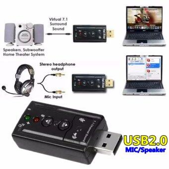 ประเทศไทย JJ USB 2.0 Sound card usb SOUND External USB Virtual 7.1-Black