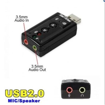 ราคา JJ USB Sound Adapter External USB 2.0 Virtual 7.1 Channel- Black