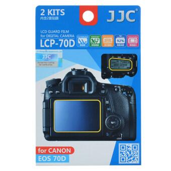 JJC เฝ้าจอแอลซีดีป้องกันสำหรับ Canon 70D กล้องดิจิตอล - 4