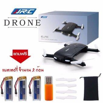 JJRC H37 ELFIE (Minidrone Selfie) แถมแบต 2 ก้อน