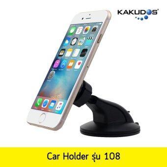 KAKUDOS Car Holder ที่วางโทรศัพท์มือถือในรถยนต์แบบแม่เหล็ก รุ่น 108