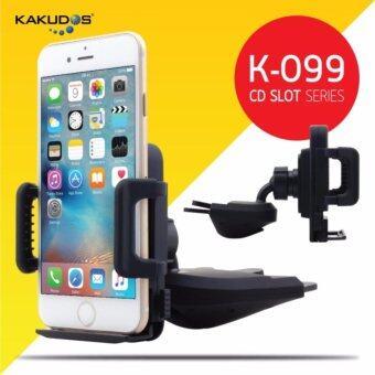 KAKUDOS Car Holder ที่วางโทรศัพท์มือถือในรถยนต์แบบเสียบช่องซีดีรุ่น K-099