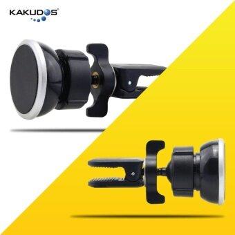 KAKUDOS ที่วางโทรศัพท์ในรถ ที่ยึดโทรศัพท์ในรถแท่นวางโทรศัพท์แบบแม่เหล็กที่วางโทรศัพท์มือถือในรถยนต์เสียบช่องแอร์ Car Holder K-103(Black/สีดำ)