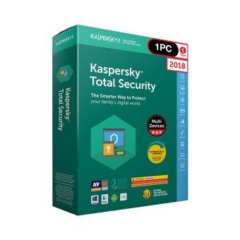 Kaspersky Total Security 2018 (1 PC)