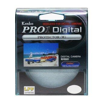 Kenko 52 mm Pro 1 D Digital Protector Filter