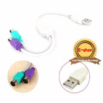 Keyboard Mouse Dual Ps2 Ps/2 Mini Din 6Pin To Usb 2.0 Adapter Converter Cable For Pc Laptop