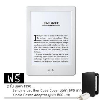 Harga Kindle E-Book Paperwhite GEN3