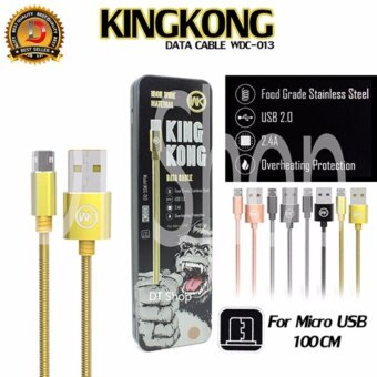 King Kong Data Cable WDC-013 For Android (สายชาร์จสายสปริง)