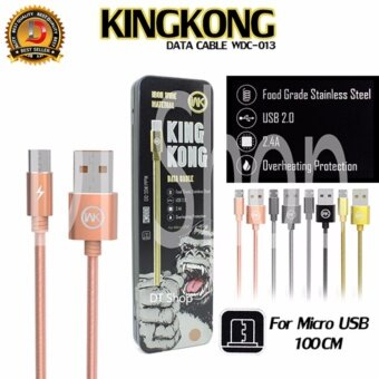 Harga King Kong Data Cable WDC-013 For Android (สายชาร์จสายสปริง)
