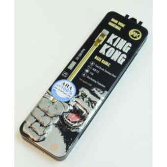 KingKong สายชาร์จ date cable สายสปริง (KING KONG WDC-013) FOR IPHONE