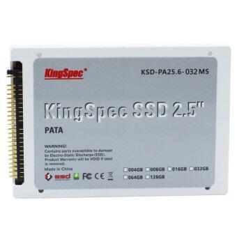 KingSpec PATA (IDE) 2.5 \2.5 นิ้ว 32 กิกะไบต์ MLC Digital SSD Solid State Drive สำหรับโน้ตบุ๊ค PC Notebook