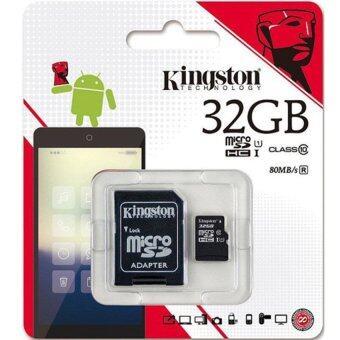 KINGSTON MicroSD SDHC CLASS10 32 GB