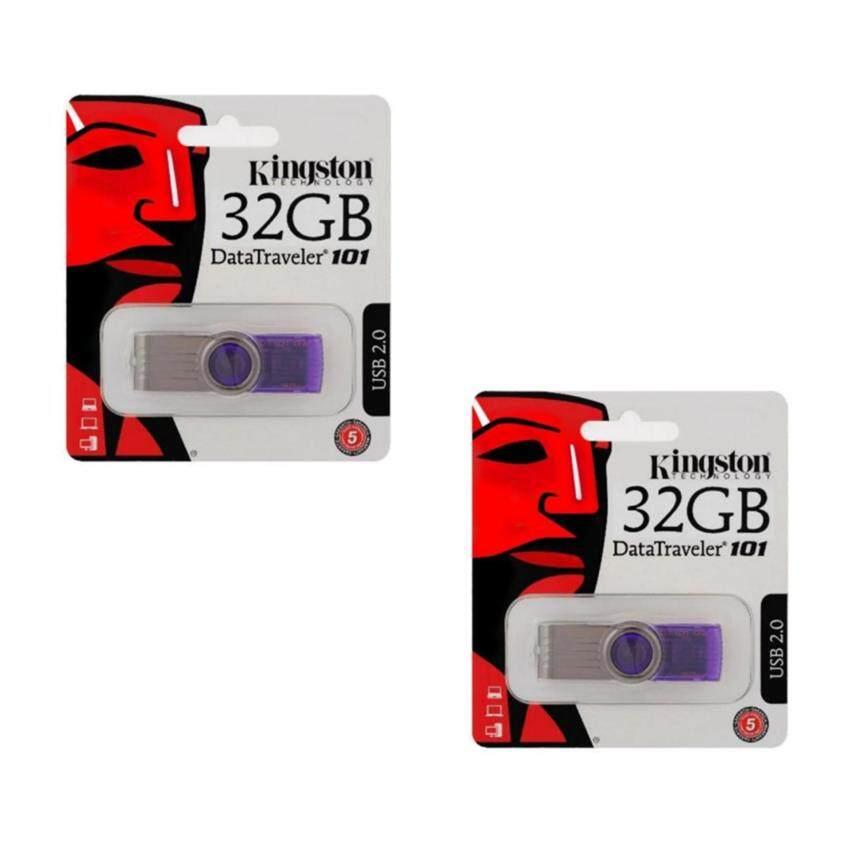 Kingston USB แฟลชไดร์ฟ 32GB รุ่น DT101 G2 (สีม่วง) 2ชิ้น