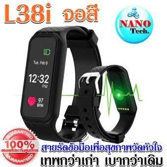 L38i Fashion Men Women Sport Wristband Oled Black Touch Ip67 Screensmartphone Call Reminder Heart Rate Alerts Smart Watch