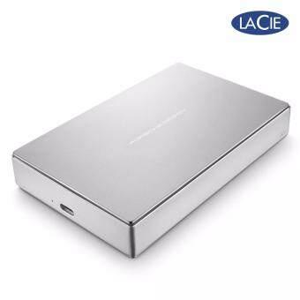 LaCie Porsche Design Mobile Drive 2.5 USB 3.1 Type C (Silver)