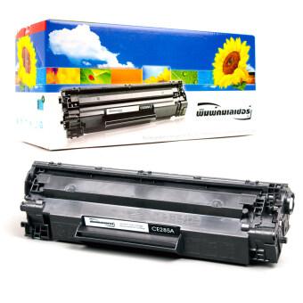 ประเทศไทย LASUPRINT HP LaserJet M1132 MFP ตลับหมึกเลเซอร์ CE285A (85A) - Black