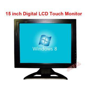 LCD Monitor 15 inch AV/BNC/PC/TV/Audio/Touch Specification